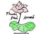 Phnom Penh Accueil
